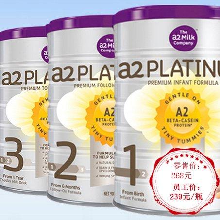 PLATINUM澳洲a2白金版婴儿配方奶粉1-3段900g
